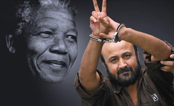 Liberez Marwan Barghouti