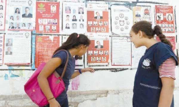 Tunisie: un vote historique sur fond de crise sociale