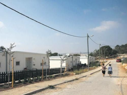 Palestine : Israël confisque des terres