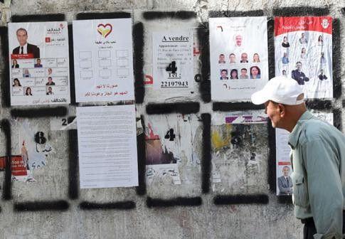 Tunisie: un vote historique sur fond de crise sociale suite